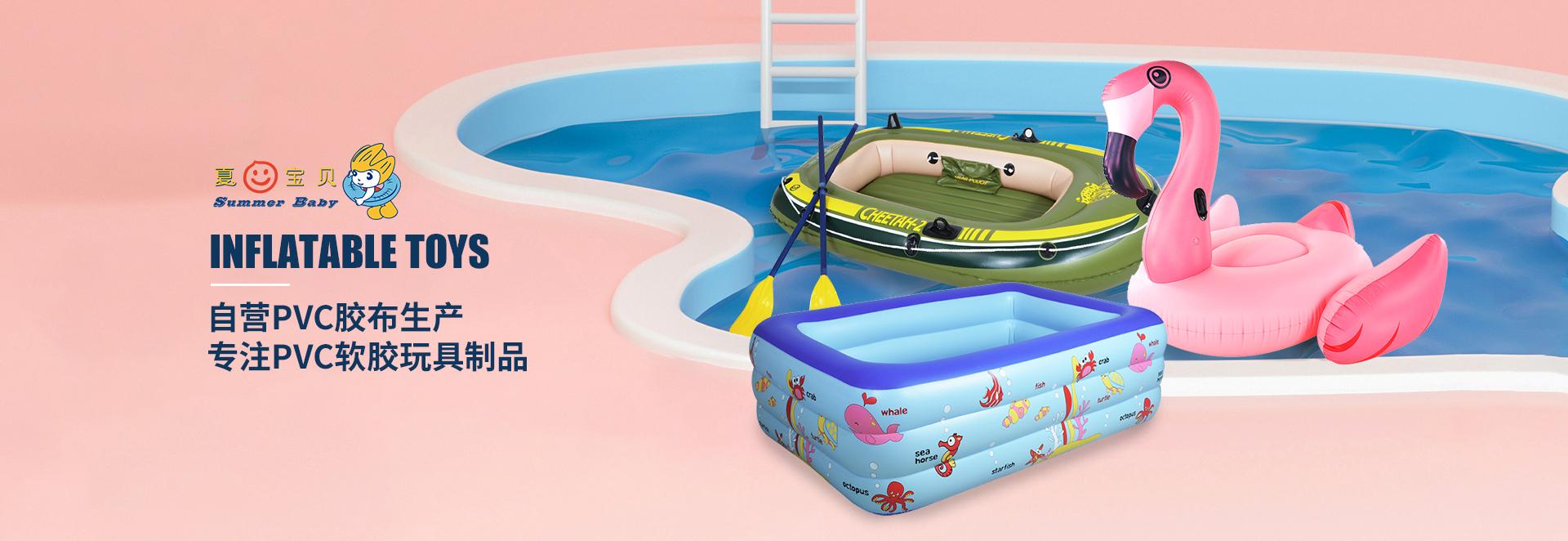 充气床,充气浴缸,充气水池