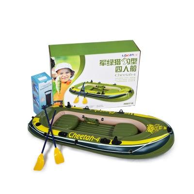广西PVC多人加厚充气钓鱼船冲锋舟